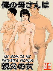 Kiyokawa Nijiko - My Mom Is My Father's Woman | Sex & Porn Comics